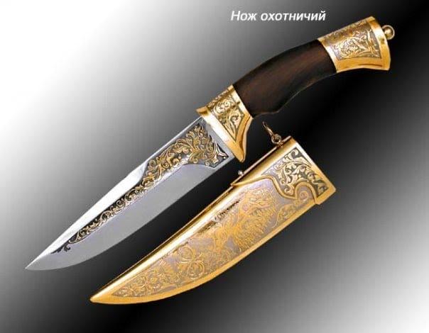 Сувенирный охотничий нож.