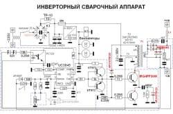 Инверторный сварочный аппарат схема