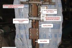 Пример готового кузнечного молота