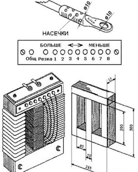 Сварочный аппарат из трансформаторов тс 270 сварочные аппараты ресанта ижевск
