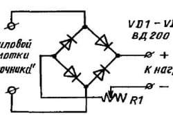 Схема сварочного выпрямителя с регулятором тока для самодельного мультисварочного трансформатора