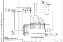 Cхема подключения сварочного трансформатора