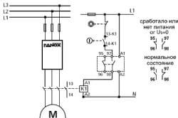Схема подключения серии P С токовым трансформатором