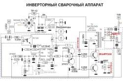 Схема устройство инверторного сварочного аппарата