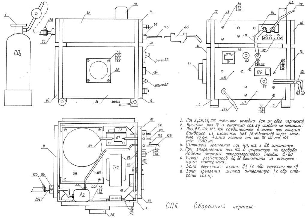 Схема чертежа простого самодельного сварочного аппарата