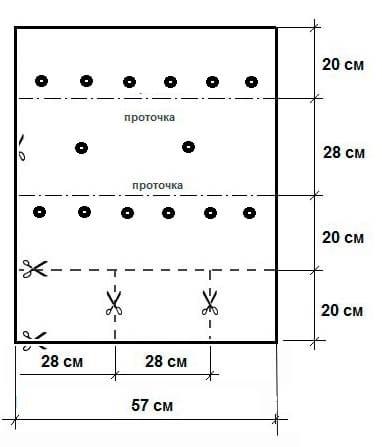 Схема резки листа металла для