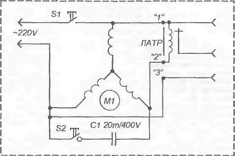 Схема трансформатора с ЛАТРом