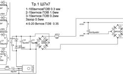 Схема блока питания сварочного аппарата инвертора.