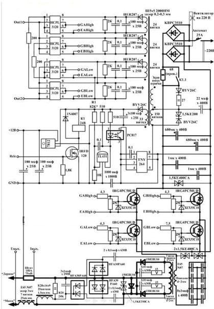Схема силовой части инвертора